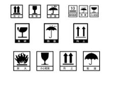 防雨標志圖片