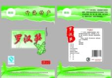 罗汉笋包装图片