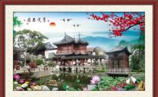 中堂画 山水画图片