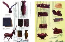 工艺品画册图片