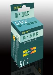 502包装盒
