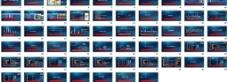 万科蓝山项目营销推广策略提报图片
