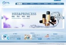浅蓝色化妆品网页模版图片