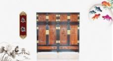 古典家具画册图片