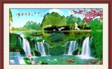 中堂畫 山水畫 壁畫圖片