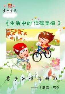 韩国卡通封面图片