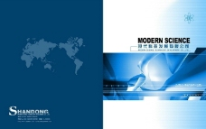 现代科技封面图片