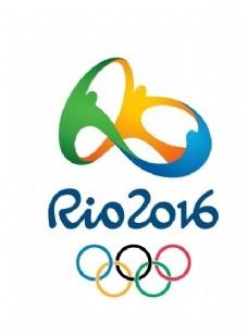 里约热内卢2016奥运会logo