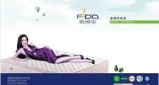 床垫广告图片