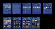 工业展板图片