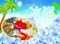 冰粥宣传单图片