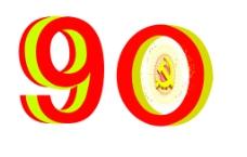 建党90周年字体