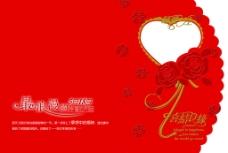 红色喜庆结婚请柬图片