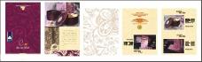 月饼册子图片