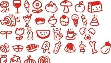 食品 用品 图标图片