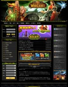 游戏币交易网图片
