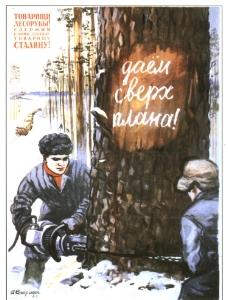 俄式海报图片