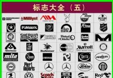 国内外企业标志
