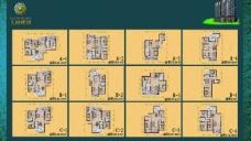 大地明珠项目 大地房源表图片