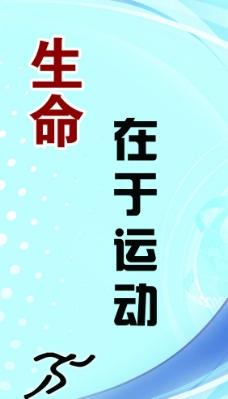 明珠a3宣传单图片_展板模板
