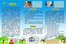 七田阳光培训中心图片