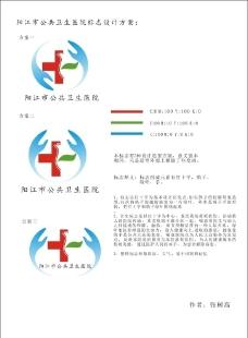 阳江市公共卫生医院logo图片