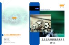 机械行业包装素材图片