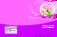 化妆品封面图片
