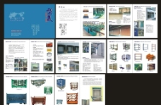 型美建材画册图片