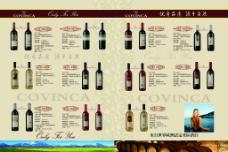 可威尼红酒图片