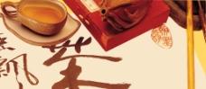 茶叶茶具图片