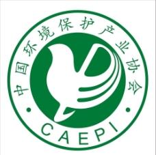 中国环境保护产业协会图片