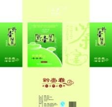 茶盒包装 绿茶图片