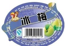 蜜饯标签图片