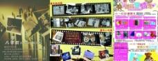 忆童年 六一商场活动宣传折页图片