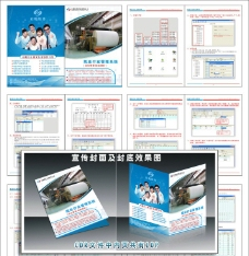 纸业行业管理系统图片