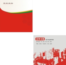 印刷画册 印务画册 彩色印务画册图片