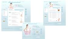 韩国健康饮料网页模板图片