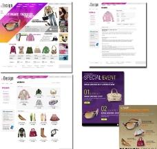 韩国品牌购物网站模板图片