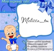 儿童相框相册背景图片