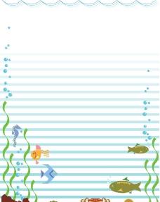 海底鱼 螃蟹 海马 乌龟 蜗牛 海草图片