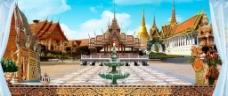 泰国主题喷绘图片