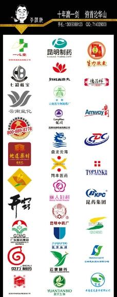 李润海标识集图片
