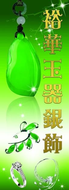 小清新背景,中国风背景 水墨画背景 中国风展板 山水