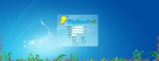 网站管理界面图片