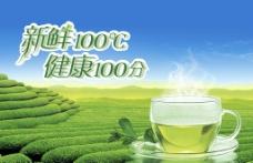 茶海報圖片