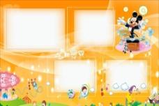 幼儿园毕业相册图片