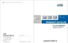 产品造型画册封面图片