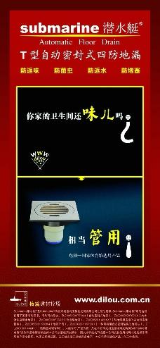 卫浴展架图片