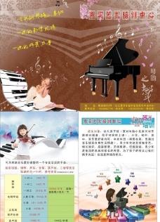 钢琴培训宣传单图片